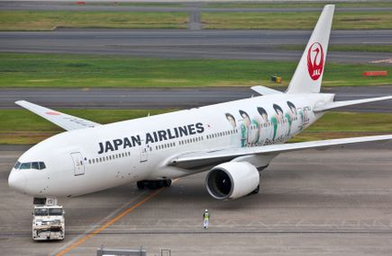 Travelport to Host Japan Airlines GDS